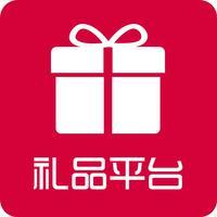 郑州汉泽礼品平台