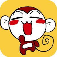 猴王消消乐 - 猴年快乐