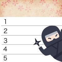 "Simple ""Ninja Calendar"""