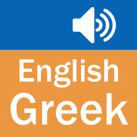 English Greek Dictionary ( Simple and Effective )