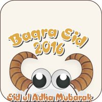 Baqra Eid 2016 - Eid Greetings, Share Happiness