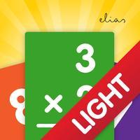 Elias Math Multiply Light