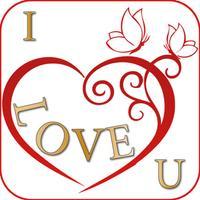 Love letters for chat , status - اجمل 1000 رسالة حب عشق للبنات