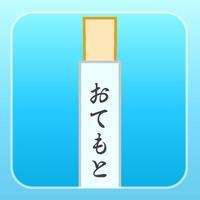 Waribashi Five