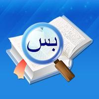 معجم القمس العربي (Gamoos Dictionary)