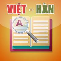 Từ điển Việt - Hàn - Việt