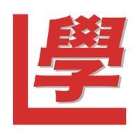 Hong Kong Driving Test (Mock Exams and Questions)