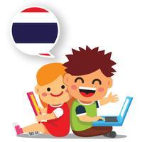 Baby Learn - THAI
