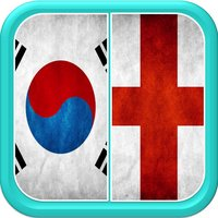 Begin Korean: Survival Phrases