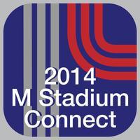 KickMap MetLife Stadium Connect