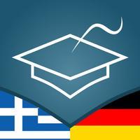 German | Greek - AccelaStudy®