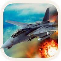 Aerial Dogfight Simulator