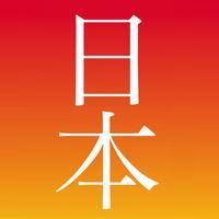 100 Basic Japanese Word Quiz