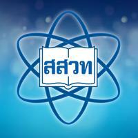IPST Chemistry Books