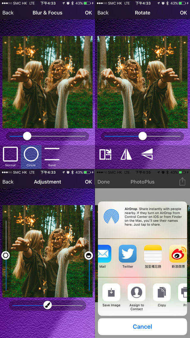 PhotoPlus for Facebook, Instagram, WhatsApp, QQ, WeChat and Other