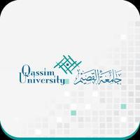 جامعة القصيم - خدمات الطالب