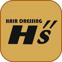 ヘアドレッシングエジス HAIR DRESSING Hs
