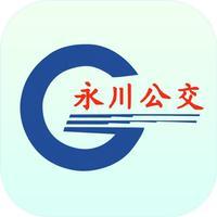 公交通-永川地区公交查询,线路规划神器