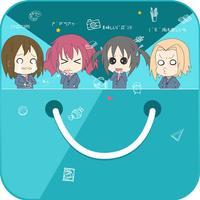 Anime Pocket  - Anime Gallery