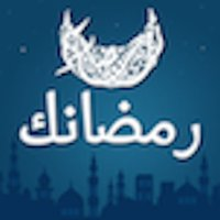 رمضانك 2012
