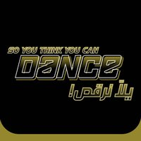 يلاّ  نرقص - So You Think You Can Dance Middle East