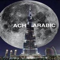 Ach Arabic