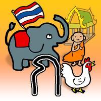 """thai language """"Koh-kai"""""""