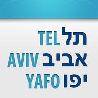 Tel Aviv 2U