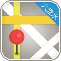 六盘水公交GPS监控程序
