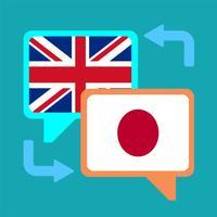 English-Japanese translator