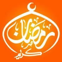اذكار و ادعية القران الكريم و السنة Muslim Athkar