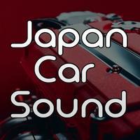 Japan Car Sound