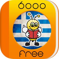 6000 Words - Learn Greek Language for Free