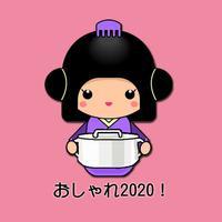 歐夏蕾家居:日本主婦的生活提案