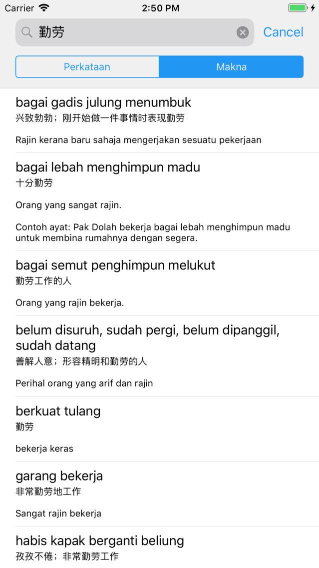 Simpulan Bahasa Peribahasa App For Iphone Free Download Simpulan Bahasa Peribahasa For Iphone Ipad At Apppure