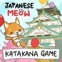 Katakana Game - JapaneseMEOW
