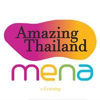 AmazingThailand e-Learning