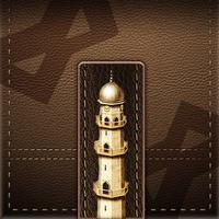 محفظة المسلم